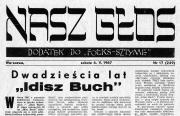 """""""Nasz Głos"""" polskojęzyczny dodatek do """"Fołks- Sztyme"""" z 1967 roku"""