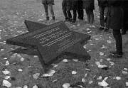 Pomnik upamietniający cmentarz żydowski w Pile - projekt prof. Janusza Marciniaka (Uniwersytet Artystyczny w Poznaniu)